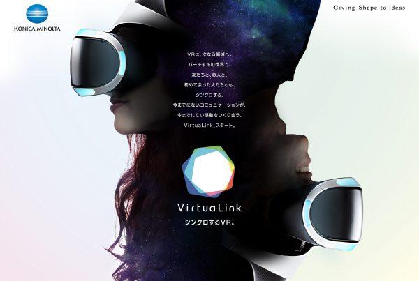 集団体験型VR施設「VirtuaLink」
