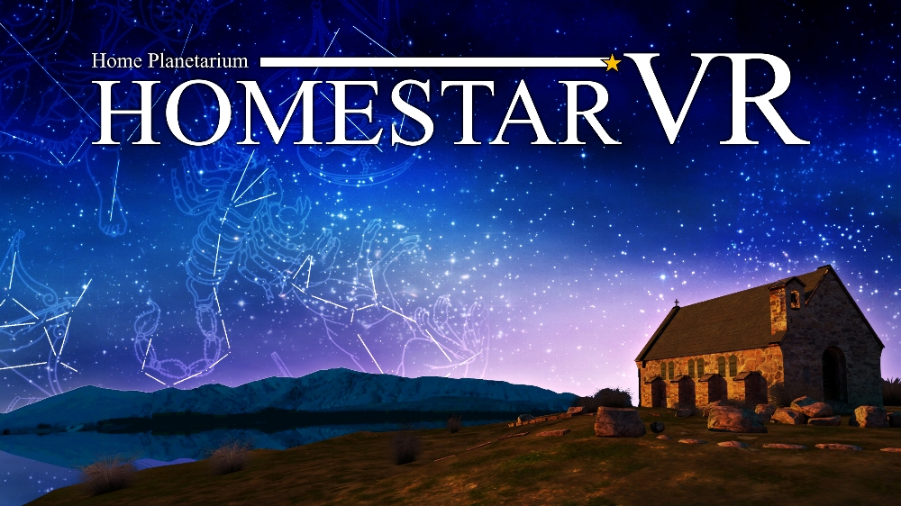 VR版プラネタリウムアプリ『ホームスターVR』