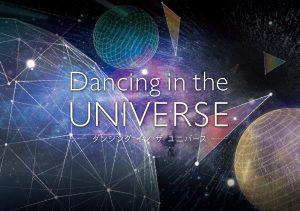 Dancing the UNIVERS
