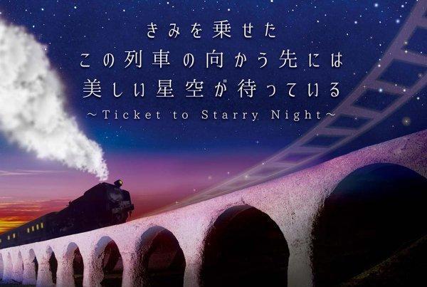 山崎ナオコーラ