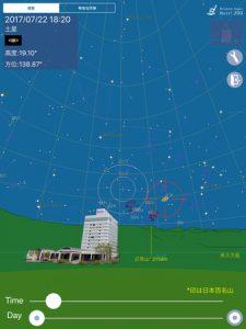 水上高原の星空~星座早見盤~